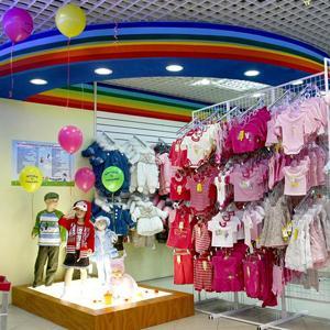 Детские магазины Ейска