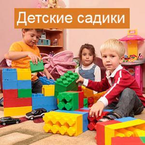 Детские сады Ейска