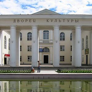 Дворцы и дома культуры Ейска