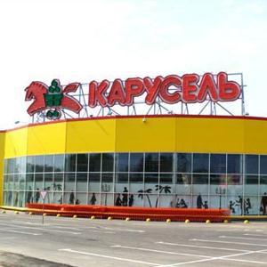 Гипермаркеты Ейска