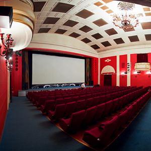 Кинотеатры Ейска