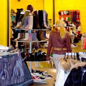 Магазины одежды и обуви Ейска