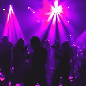 Ночные клубы Ейска