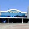 Аэропорты в Ейске
