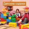 Детские сады в Ейске