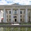 Дворцы и дома культуры в Ейске