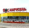 Гипермаркеты в Ейске