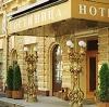 Гостиницы в Ейске
