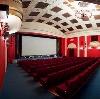 Кинотеатры в Ейске
