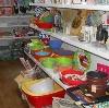 Магазины хозтоваров в Ейске