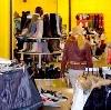 Магазины одежды и обуви в Ейске