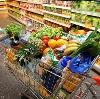 Магазины продуктов в Ейске