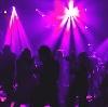 Ночные клубы в Ейске