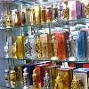 Парфюмерные магазины в Ейске