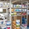 Строительные магазины в Ейске