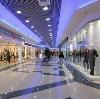 Торговые центры в Ейске