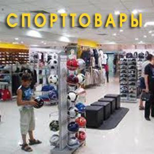 Спортивные магазины Ейска
